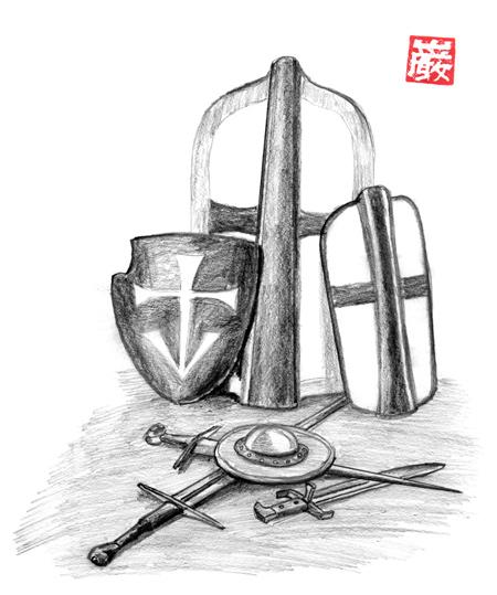 tarcze i bron zaczepna-s